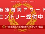 banner_award
